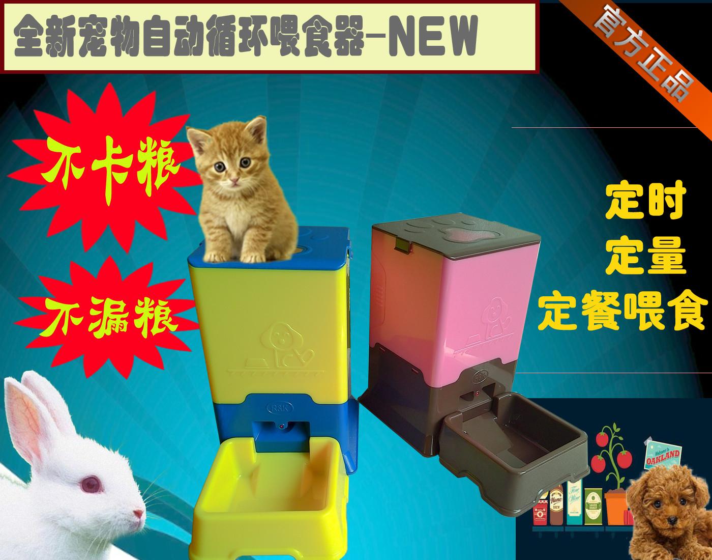 Домашнее животное автоматическая кормление устройство бассейн чаша молодой собака кот кролик собака синхронизация фиксированный количество кормление машинально литье еда устройство тедди соотношение медведь