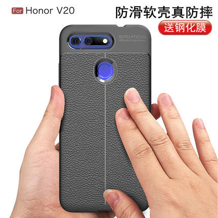 huawei荣耀v20 honor view20手机壳