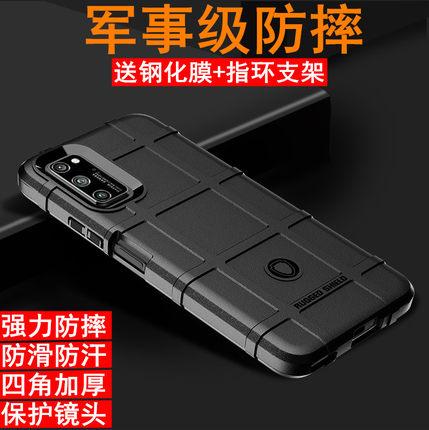 华为pro三防摔汗滑硅胶软外手机壳