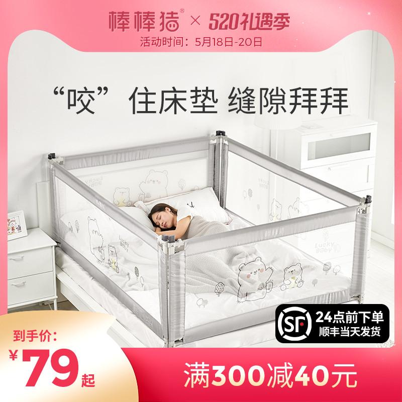 Защитные бортики на кровать Артикул 15157005995