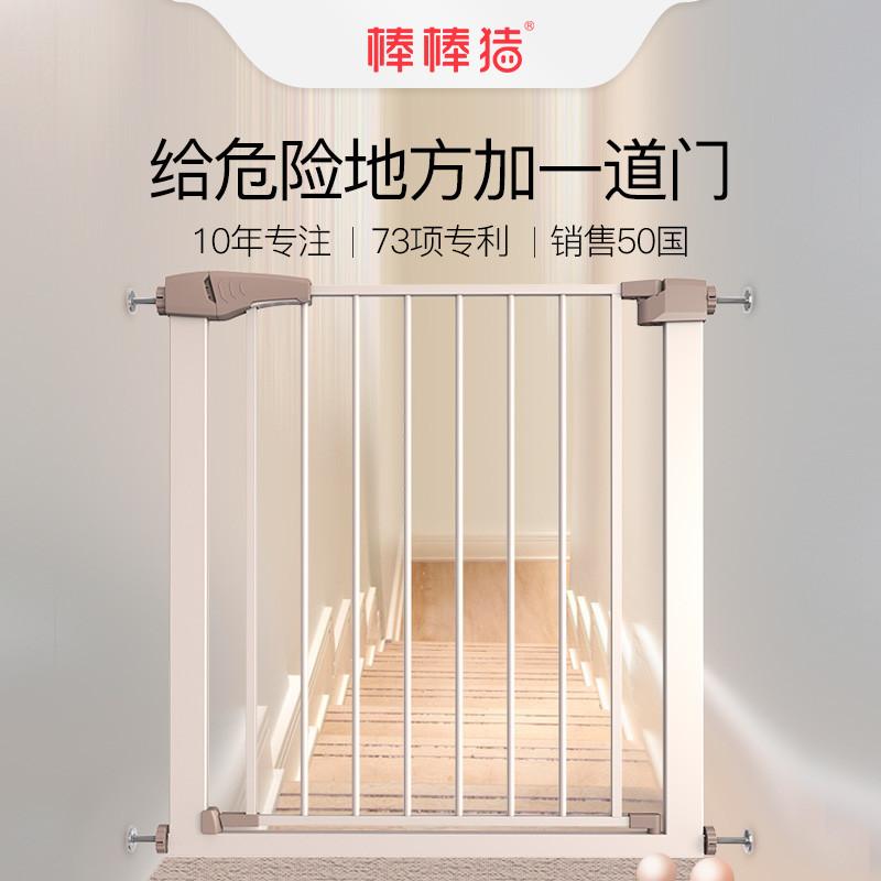 Лестничные ограждения для детей Артикул 593645801047