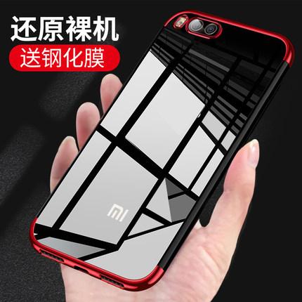 小米6手机壳保护套男女防摔软壳不发黄硅胶透明电镀彩壳超薄送膜