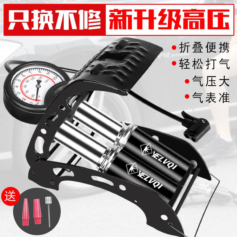 脚踏打气筒高压迷你便携式自行车电动车摩托车汽车家用脚踩充气泵