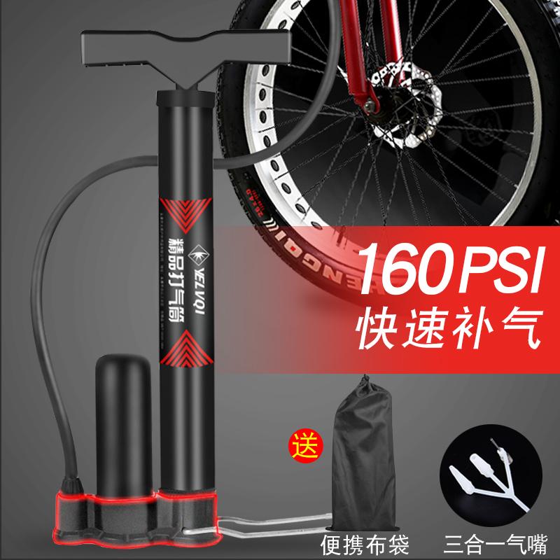 打气筒自行车高压便携家用山地车汽车电动电瓶车摩托篮球充气通用