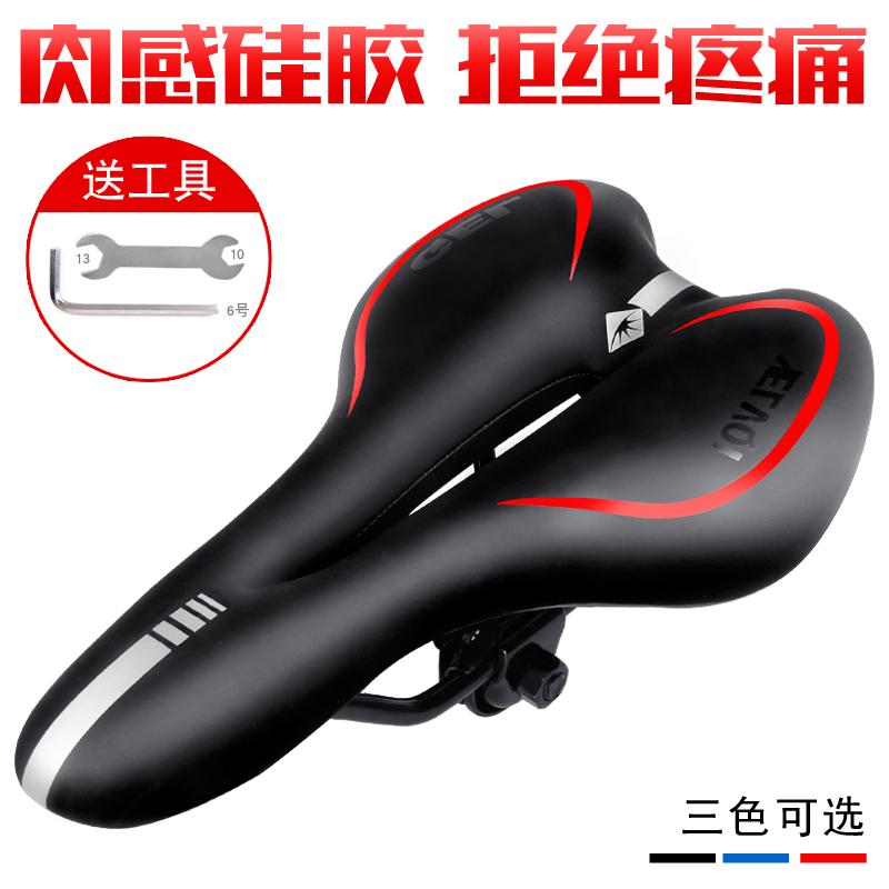 自行车坐垫加厚硅胶鞍座山地车座垫舒适柔软弹性反光坐垫单车配件