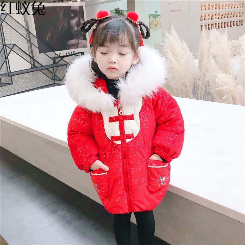 红蚁兔童装女童冬季花瓶年服2020年中小女童风保暖棉衣宝宝喜庆唐