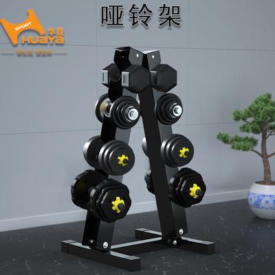 Huaya dumbbell rack household men's dumbbell small bracket storage gym commercial dumbbell rack set