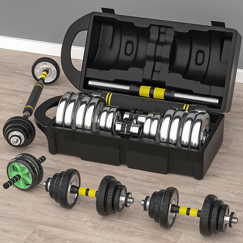 家用男士精品盒装电镀哑铃10-30公斤可调节杠铃哑铃两用健身器材