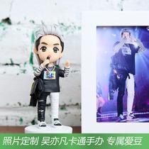 吴亦凡周边diy定制生日礼物礼品创意送女生真人卡通软陶手办玩偶