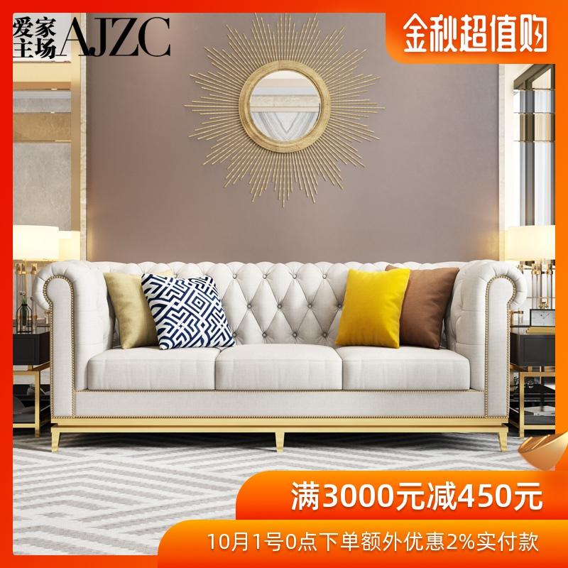 爱家主场美式沙发简约现代小户型布艺三人沙发整装轻奢客厅沙发热销2件假一赔三