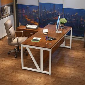 紫木林办公桌椅组合简约现代大气班台经理主管办公室老板桌子单人