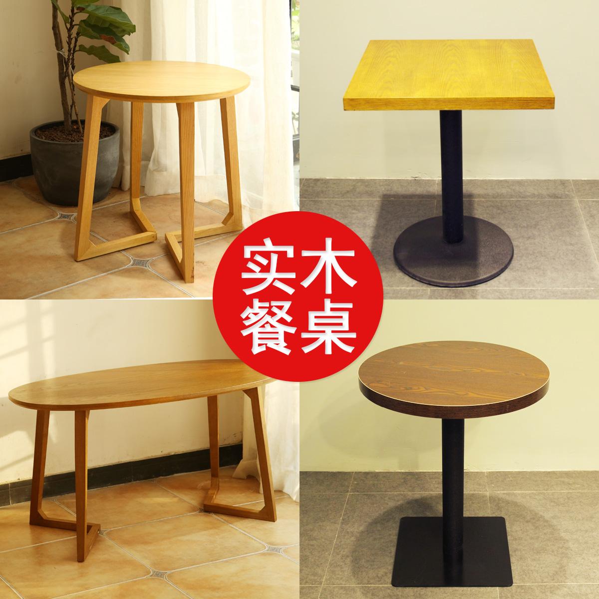Кофе зал обеденный стол кофе дом десерт магазин чай магазин западный магазин дерево длинный стол молочный чай магазин столы и стулья сочетание