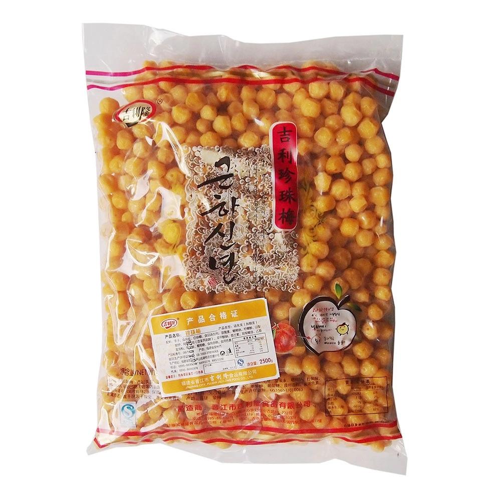 吉利隆珍珠梅话梅类蜜饯 5斤装/袋散装休闲零食品梅子一品梅包邮
