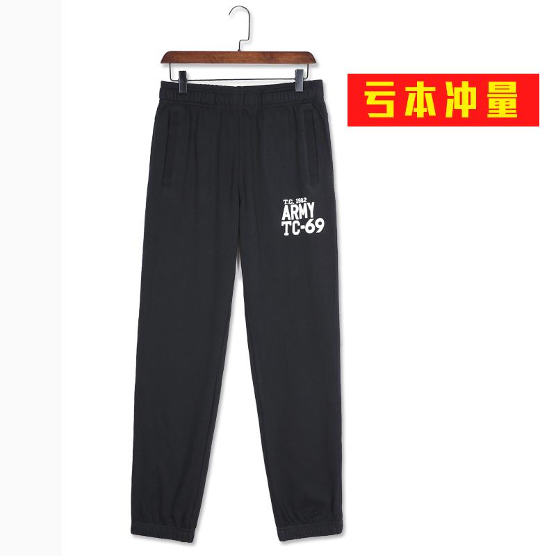 薄款运动裤男士长裤夏季宽松大码针织卫裤中学生加厚收口休闲裤子