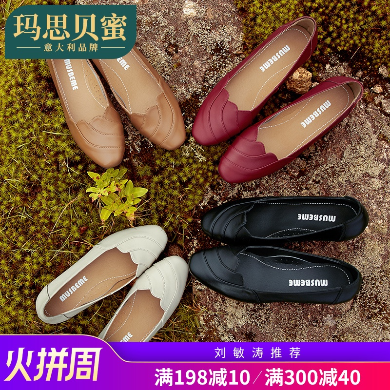 秋季妈妈鞋夏季真皮软底单鞋镂空舒适平底大码中老年女鞋2020新款