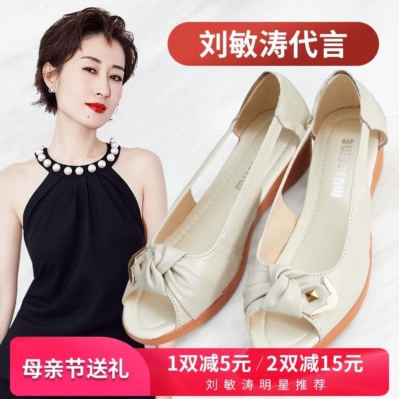 Женские сандалии и босоножки Артикул 568357500916