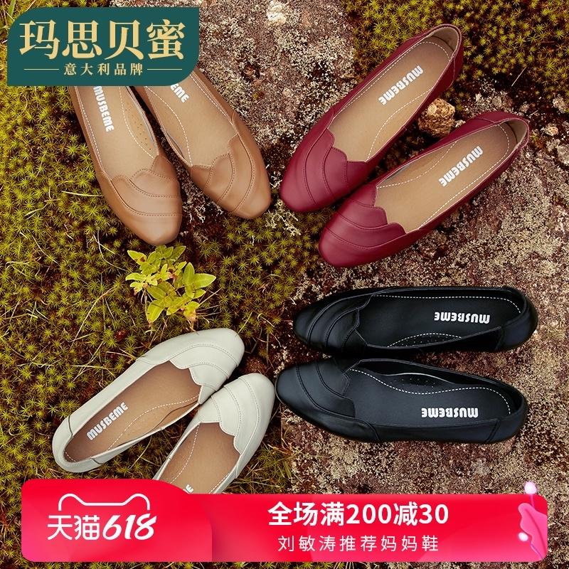 春夏季妈妈鞋单鞋真皮软底舒适平底粗跟大码皮鞋中老年女镂空凉鞋