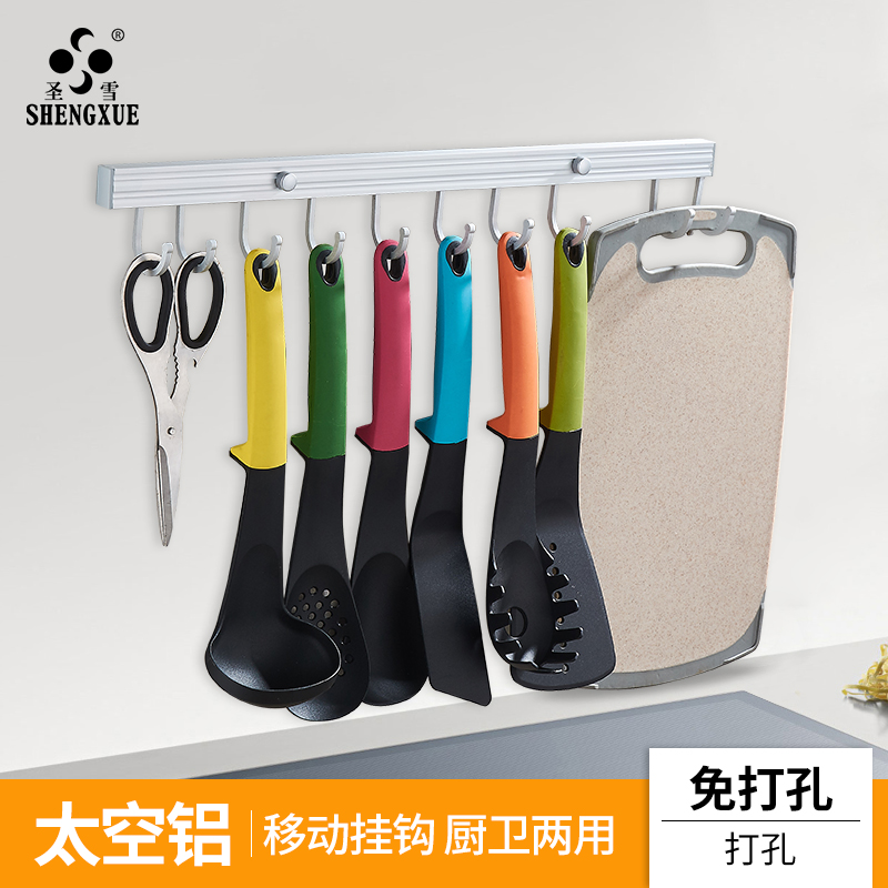 Перфорация кухня крюк подключить ванная комната стена вешать липучки весить одежду крюк одежда ряд крюков кухня кулон пальто крюк