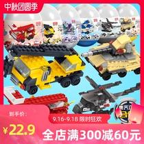 儿童扭蛋玩具益智diy手工制作半边拼装积木盒蛋男孩奇趣恐龙模玩