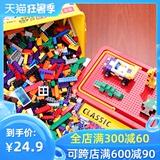 儿童积木小颗粒拼装玩具益智拼插3-6周岁7男孩子8女孩樂高拼图10