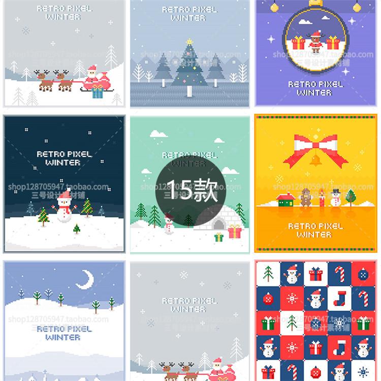 AI0738网格房屋游戏2D像素风格圣诞老人鲁道夫雪橇插图AI设计素材