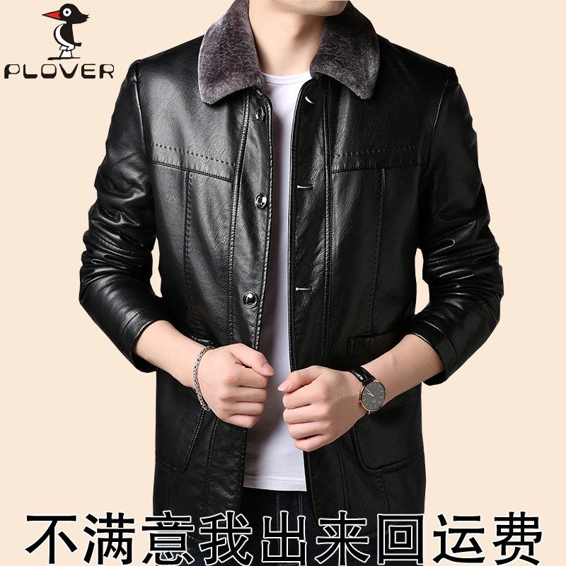 Woodpecker heining leather jacket mens leather jacket lapel coat medium length Plush thickened fur one piece mens wear