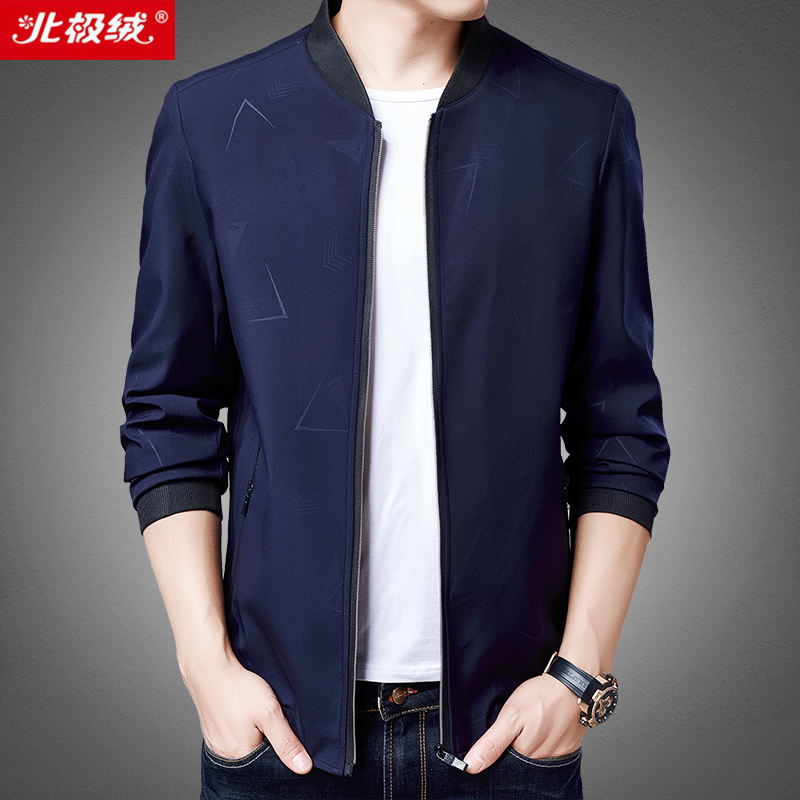 Arctic velvet jacket mens thin slim coat middle-aged and young people 2021 autumn new baseball collar solid color side seam insert G