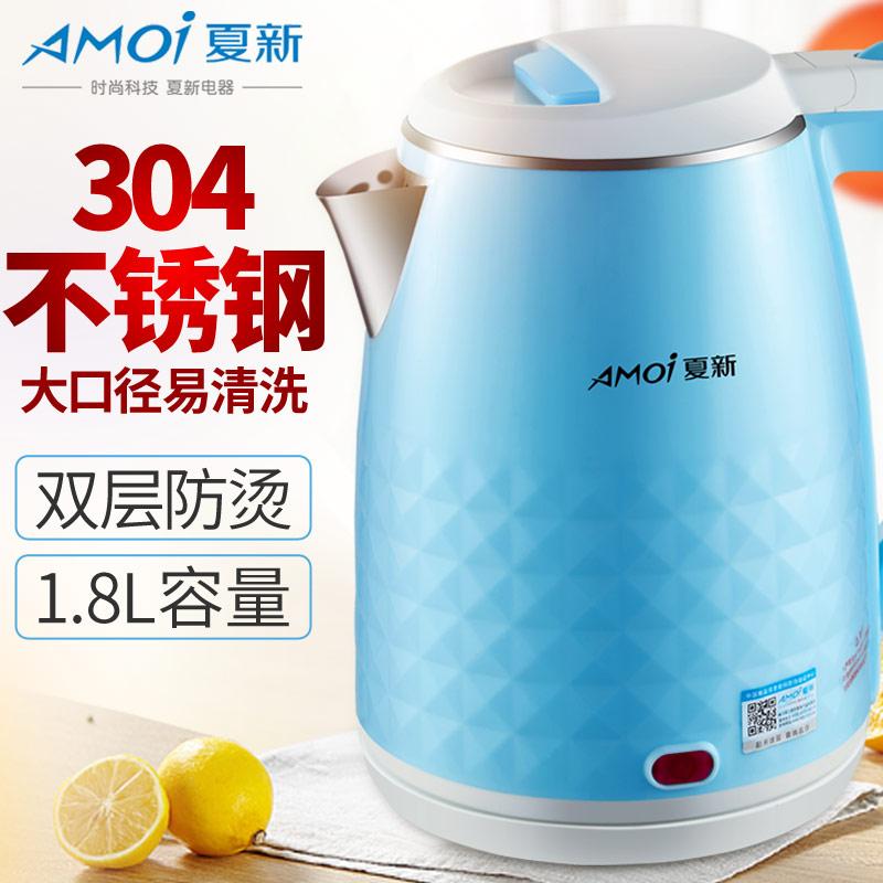 Amoi夏新 BP-150185电热水壶有人用过吗,好吗