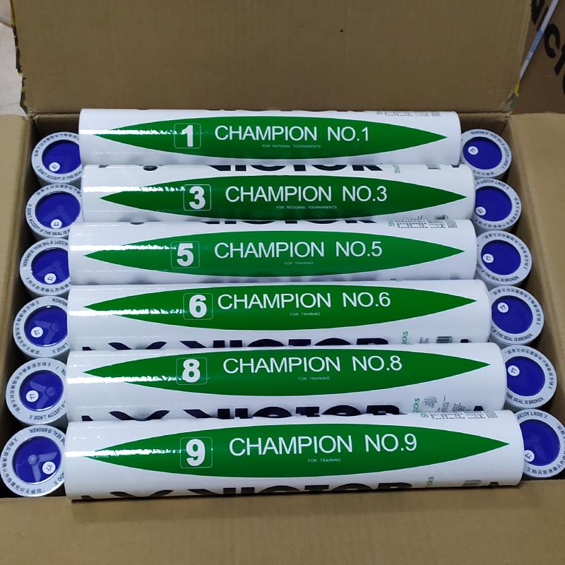 专柜正品 胜利VICTOR威克多 羽毛球比赛5号 比赛3号 比赛1号