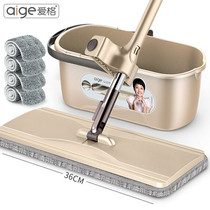 Eguping Plate MOP Lazy man free hand wash household tile ground A drag clean mop wood floor rotation dry and wet dual use