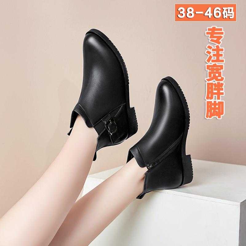宽胖脚加肥加大码女鞋冬40-43特大号4445平底短靴子妈妈真皮棉鞋