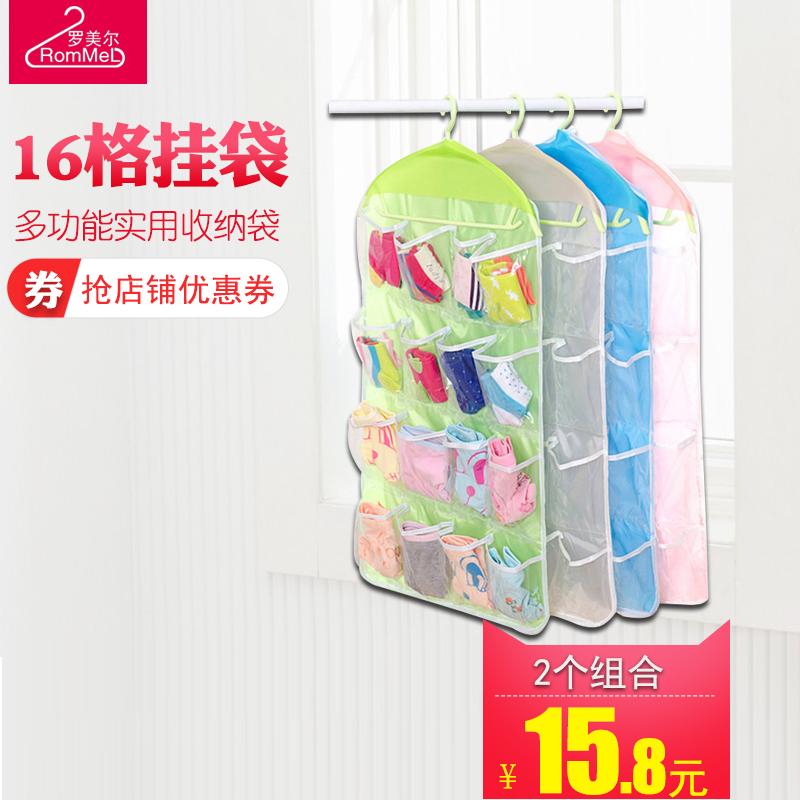 16 решетки хранения мешок висит сумка гардероб прозрачный гардероб хранение стена на подвеска стиль комната с несколькими кроватями для хранения белья висит сумка 2 месяцы