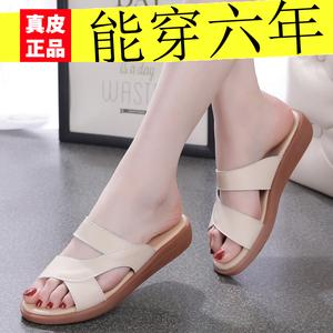 真皮平底拖鞋女2021夏季新款休闲外穿孕妇妈妈鞋防滑凉拖女鞋子