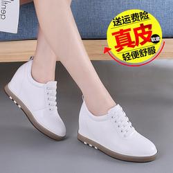 2020秋冬季新款内增高小白鞋女单鞋
