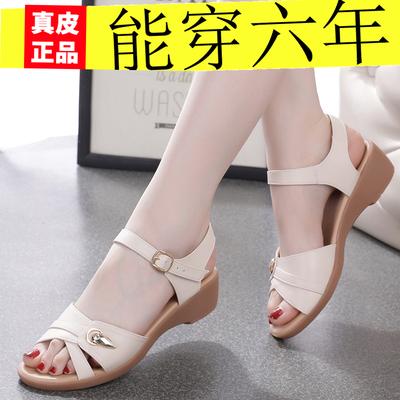 夏季2021新款妈妈凉鞋女平底真皮软底中年中跟中老年牛筋底凉鞋子