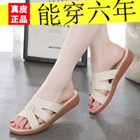 查看真皮凉拖鞋女2021夏季外穿平底韩版防滑妈妈鞋中年孕妇一字拖鞋女价格