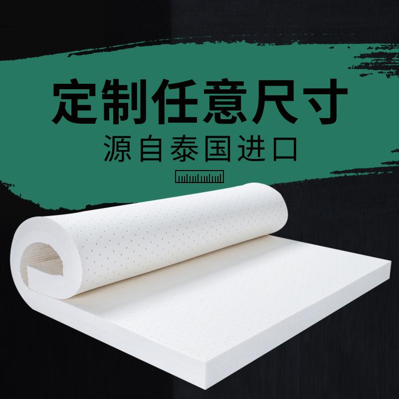 唐心家纺乳胶床垫泰国进口橡胶床垫定制天然乳胶垫床垫定做乳胶垫,可领取30元天猫优惠券