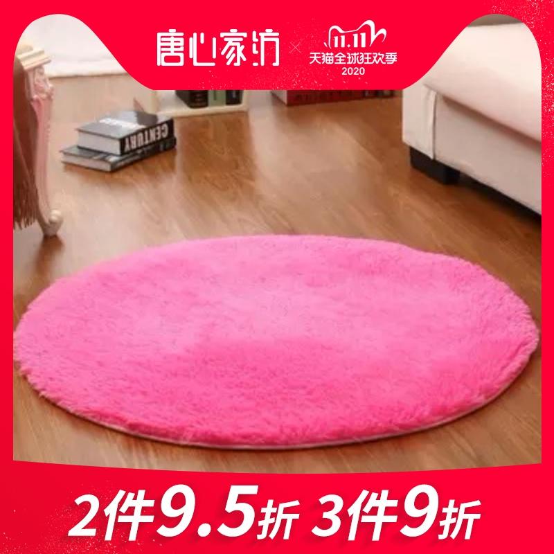新款丝毛圆形健身瑜伽吊篮电脑椅垫可爱家用床边地毯厂家现货批发