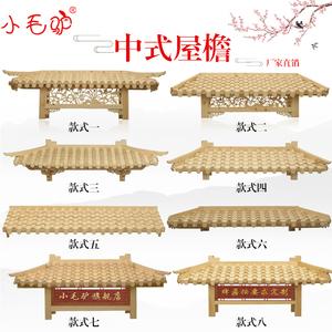 东阳木雕实木雕刻中式仿古屋檐门头古建装饰假飞檐翘角横檐定制