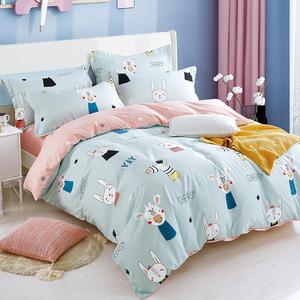 床上四件套网红款床单被套磨毛学生宿舍三件套单人双人床上用品4
