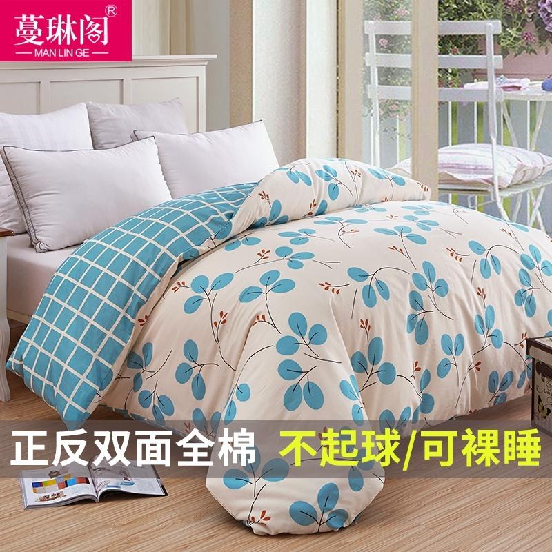 被套单件纯棉单人学生宿舍1.5米1.8m床被罩全棉100%双人200x230