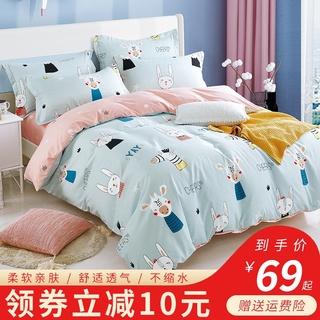 床上四件套網紅款床單被套磨毛學生宿舍三件套單人雙人床上用品4