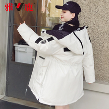 Yaloo/Yalu Down Garment Women's Mid-and Long-style 2009 New Explosive Korean Down Thicker than Knee Jacket Anti-season