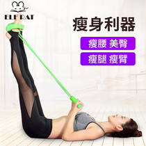 Mens and womens sit-ups fitness home exercise tensioners weight loss minus belly skinny waist pedal elastic rope