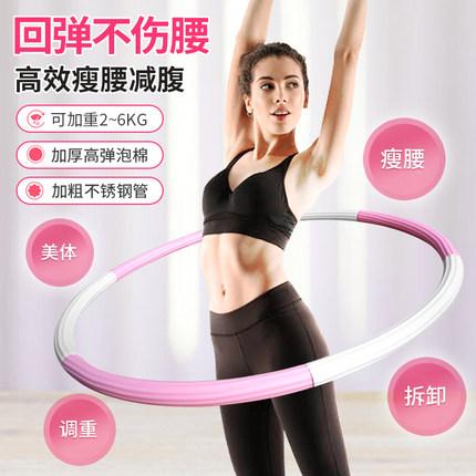 健身呼啦圈初学者收腹瘦肚子美腰家用加重女瘦身燃脂减肥瘦腰神器