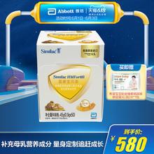 【顺丰发货】雅培金装喜康宝母乳强化早产儿营养补充剂 0.9g*50袋