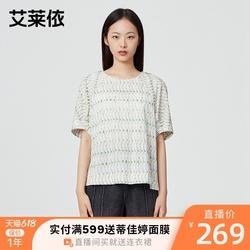 艾莱依2021夏新款日系甜美圆领小衫女清爽简约百搭气质短袖上衣