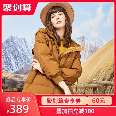 艾莱依品牌轻奢长款羽绒服女中长款新款冬季白鸭绒长过膝外套韩版
