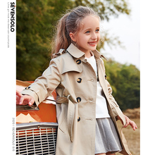 Girl's windbreaker 2020 new spring and autumn British style western style autumn children's wear big children's medium and long girl baby coat