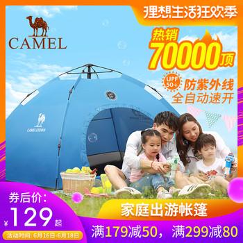 骆驼全自动帐篷户外3-4人野外帐篷